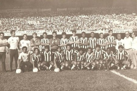 Categorias de Base do Galo - Triênio 1984/83/82 - AEXCAM