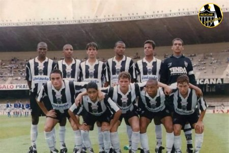Categorias de Base do Galo - Triênio 1993/92/91 - AEXCAM