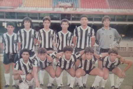 Categorias de Base do Galo - Triênio 1990/89/88 - AEXCAM