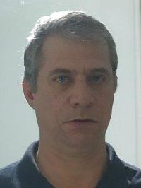 Geovane - Ex-Atleta do Clube Atlético Mineiro