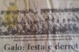 Categorias de Base do Galo - Triênio 1984/83/82